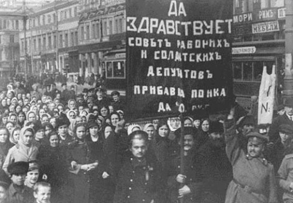 Workers demonstration in Russia, February 1917. Photo: Unknown. Public Domain.