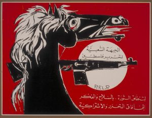 Billede af Rafeik Sharaf, 1974 Advancing the revolution, Through weapons and thought, In pursuit of liberation and socialism (kilde https://www.palestineposterproject.org/poster/through-weapons-and-thought