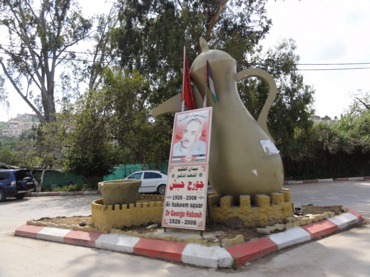 George Habash square [Tulkarem?], Taken on 7 April 2011, Source: https://www.panoramio.com/photo/50717122. Author: Mujaddara. (CC BY-SA 3.0)
