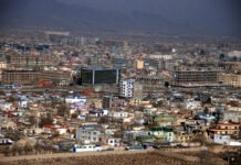 View of the center of Kabul, the capital of Afghanistan in 2009. Photo: Taken 5 February 2009 by Olgamielnikiewicz. (CC BY-SA 4.0).