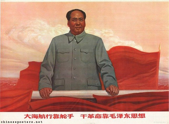 """""""Sailing the seas depends on the helmsman, waging revolution depends on Mao Zedong Thought"""". Plakat 11969 Kilde: https://chineseposters.net/posters/pc-1969-l-004.php"""