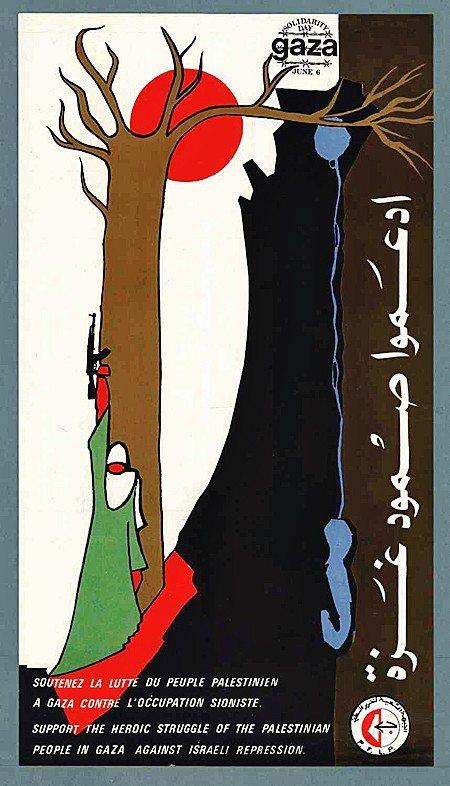 Poster made by Ghassan Kanafani, 1970. Arabic text: Support the steadfastness of Gaza English text: Support the heroic struggle of the Palestinian people in Gaza against Israeli repression. French text: Support the struggle of the Palestinian people in Gaze against the Zionist occupation. Source: https://www.palestineposterproject.org/poster/support-the-steadfastness-of-gaza