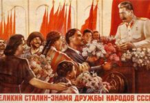 "Stalin Cult. ""The Great Stalin-banner of friendship between the people of the USSR!"" Artist: Unknown."