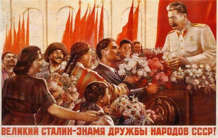 Stalin Cult.