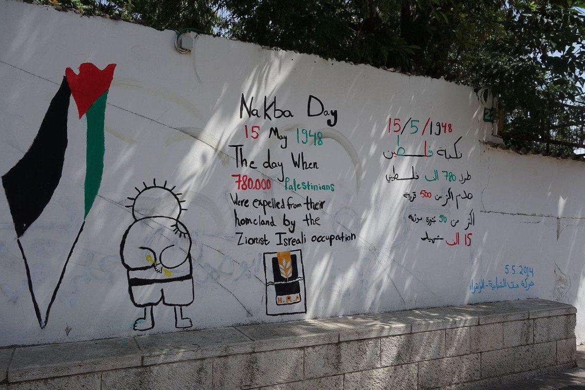 Al Nakba (la catastroph) Graffiti på en mur i Nazareth i Israel. 20 May 2014. Foto: PRA (CC BY-SA 4.0) Se 9. april og 14 maj 1948 nedenunder.