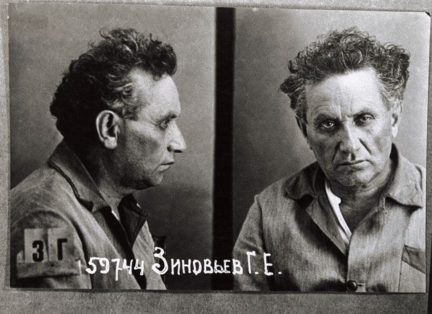 Zinovjev in prison, 1935. Date:1 December 1934. Photo: Unknown author. Public Domain.