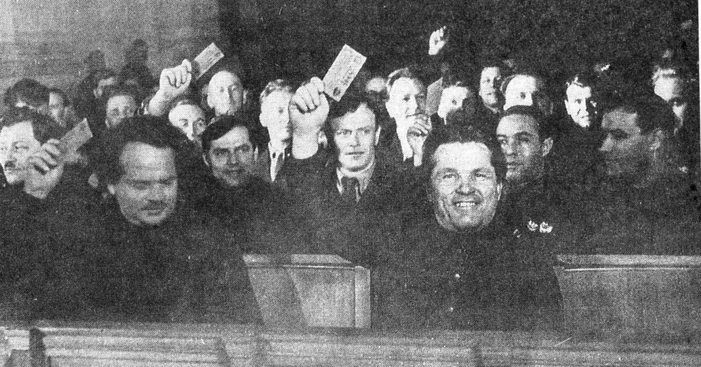 17th Congress of the All-Union Communist Party (Bolsheviks). Sergey Kirov in front to the right, 1934. Photo: Unknown. Public Domain.