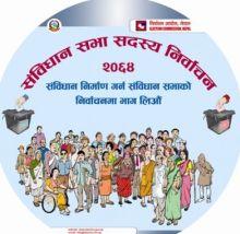 2008-nepal-election-220.jpg