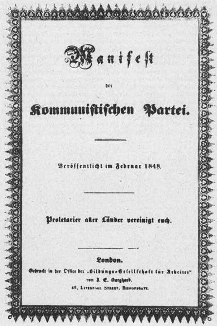 Forside af 1. udgaven af Manifest der Kommunistischen Partei, 1848.