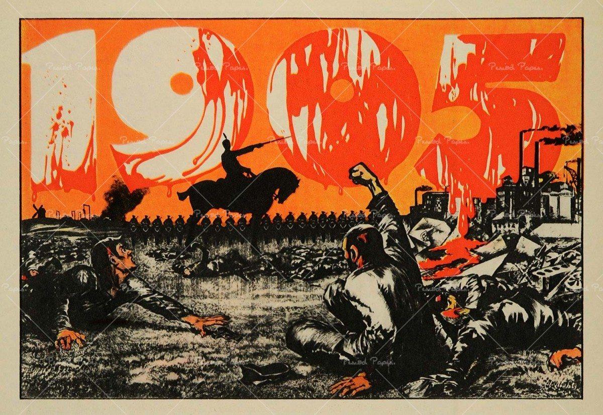 Russiske revolution 1905. Source: CLASSICAL ICONOCLAST: https://classical-iconoclast.blogspot.dk/2017/09/jurowskis-pillars-stravinsky.html Se nedenfor 9. januar 1905.