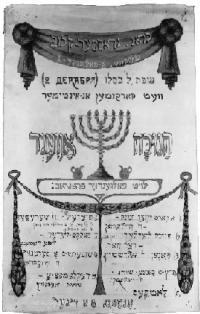 1897bundfane.jpg