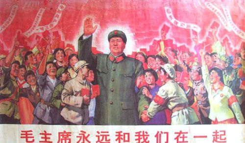 """Cultural Revolution Poster: """"Chairman Mao are with us forever."""""""