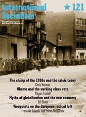 International Socialisme no. 121 Cover
