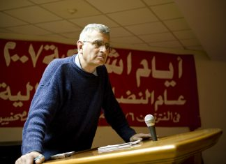 Leading SWP activist Chris Harman at Conference held by the Revolutionary Socialists at Cairo's Press Syndicate. Photo: Hossam el-Hamalawy. (CC BY-SA 2.0) Source: flickr.com