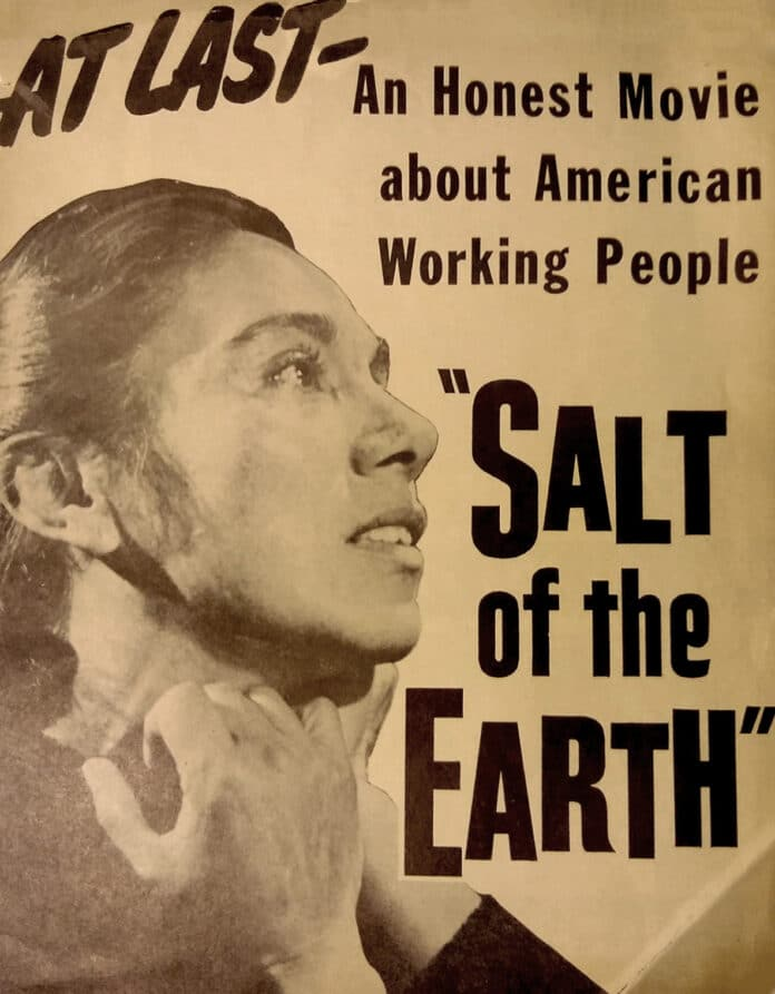 Poster promoting the theatrical premiere of the 1954 American film Salt of the Earth at a (now demolished) theater on 86th Street in Manhattan. Mexican actress Rosaura Revueltas, who played the leading role, is shown. The poster had four
