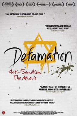 """Poster for the film """"Defamation"""". Copyright: The Distributor of the film. Source: <a href=""""https://en.wikipedia.org/wiki/File:Defamation.jpg"""">Wikimedia Commons</a>."""