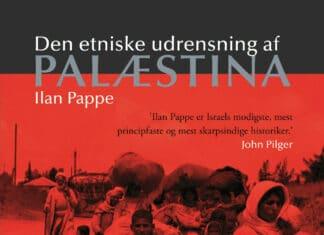 Forside til Ilan Pappé: Den Etniske udrensning af Palæstina