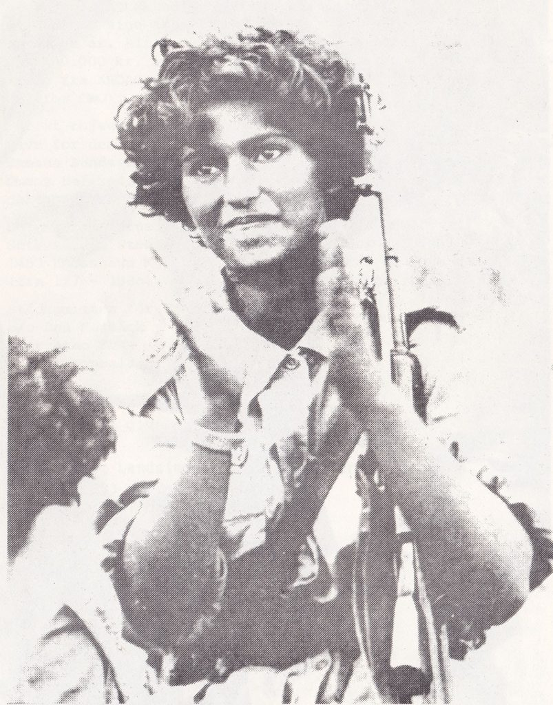Omani Women fighter from th PFLO. The 1970ties