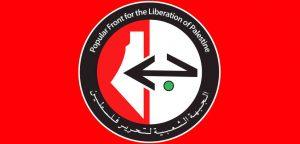 Logo of PFLP